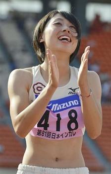 市川華菜-p2.jpg
