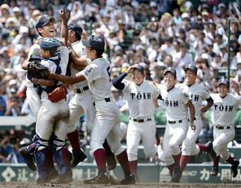 大阪桐蔭 優勝-p6.jpg